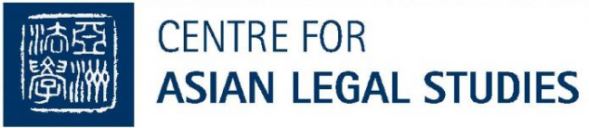 Centre for Asian Legal Studies Logo